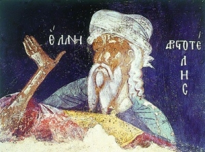 Fresco of Aristotle in the Philanthropion Orthodox church on Lake Ioanninon, Greece. By George and Frangos Kondaris, mid-14th century. {Courtesy Jay's Analysis}